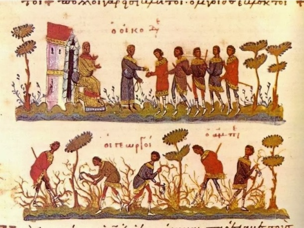 Parable of the Labourers in the Vineyard, Greek Manuscript, downloaded from http://fatherdirector.blogspot.com.au/