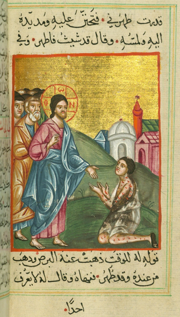 Ilyās Bāsim Khūrī Bazzī Rāhib,  Jesus Cleanses a Leper, Arabic Gospels, 1684, Walters Art Museum, Baltimore, Maryland, Manuscript W.592, fol. 89b.
