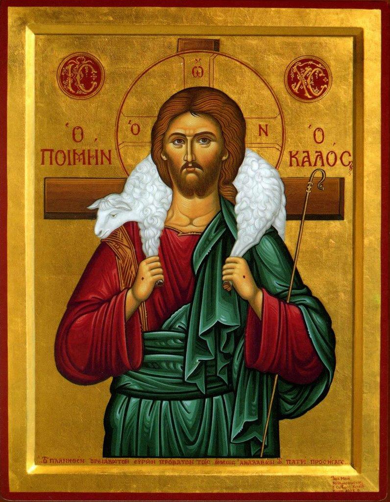 The Good Shepherd, Greek Orthodox Byzantine Icon, egg tempera on wood panel.
