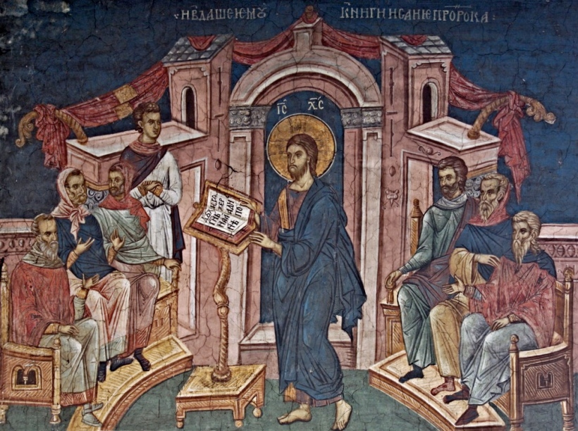 Christ in Synagogue
