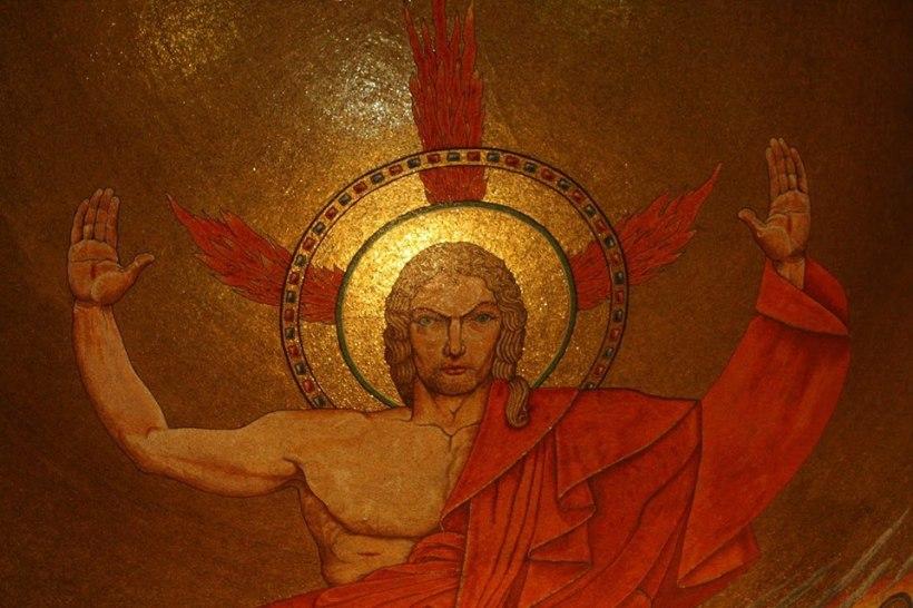 Christ in Majesty Washington Basilica